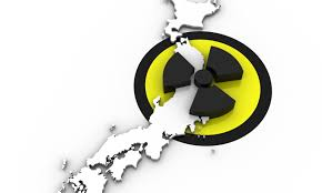 nuclear japan map icons