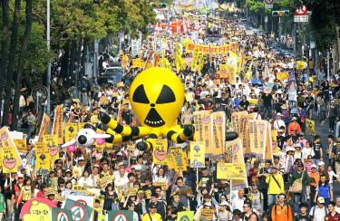 Japan is not forgetting Fukushima