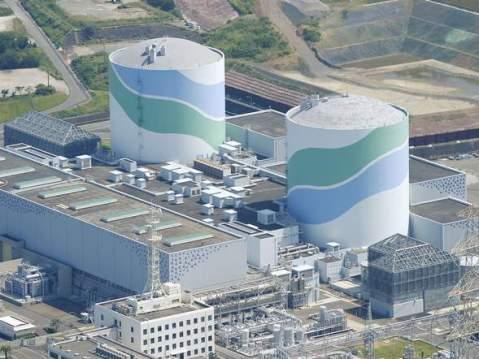 sendai reactors