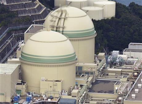 takanama reactors closed